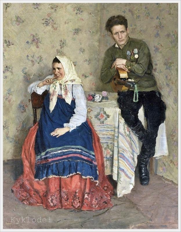 Любовные свидания в живописи СССР