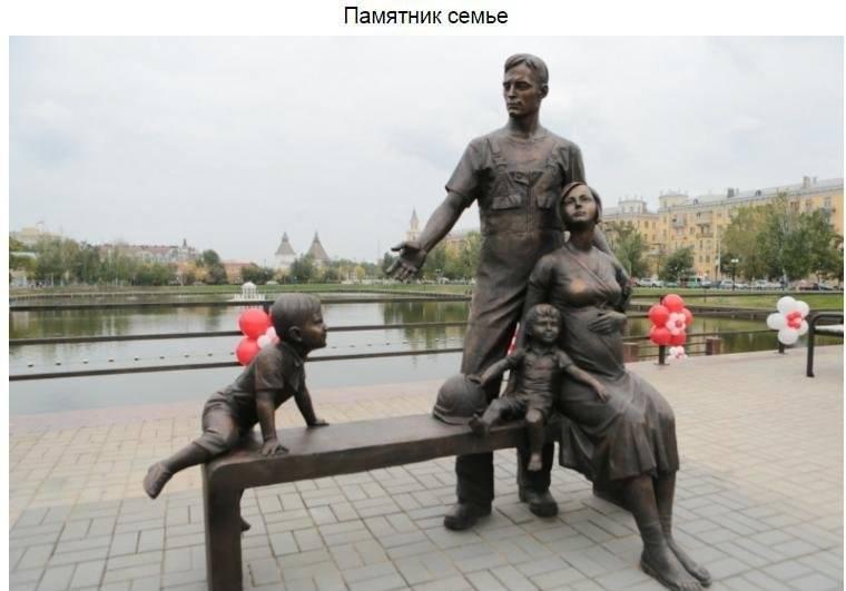 Памятники, которые делают людей добрее