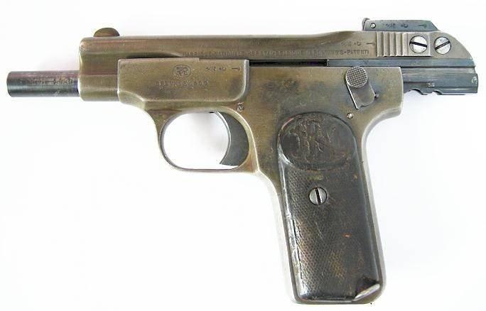 GIFки, которые показывают с помощью рентгена, что происходит внутри оружия.