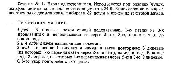 http://mtdata.ru/u4/photo7F66/20381005941-0/original.jpg#20381005941