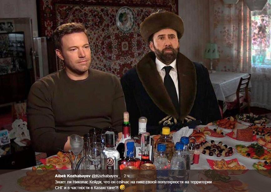 Удивленный Николас Кейдж в казахском костюме и меховой шапке стал мемом в Сети