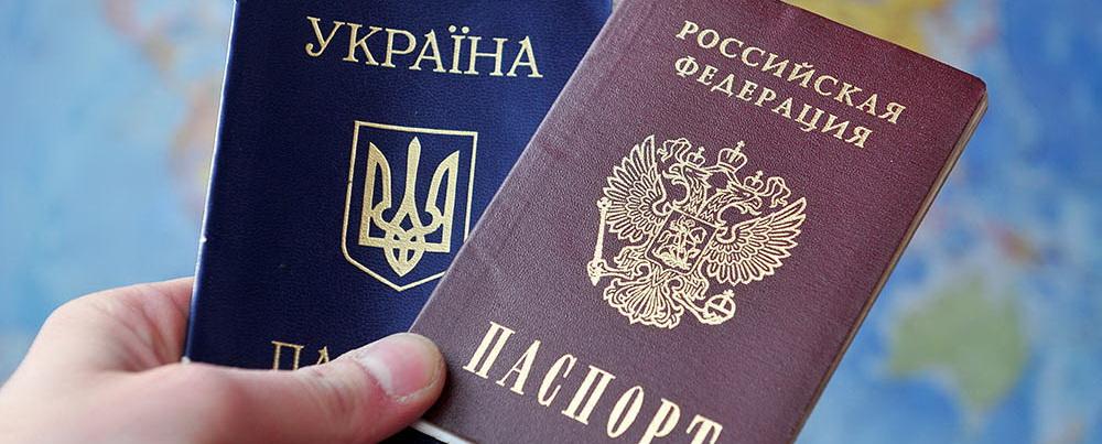 Гибридный ответ: Москва может начать раздачу российских паспортов украинцам