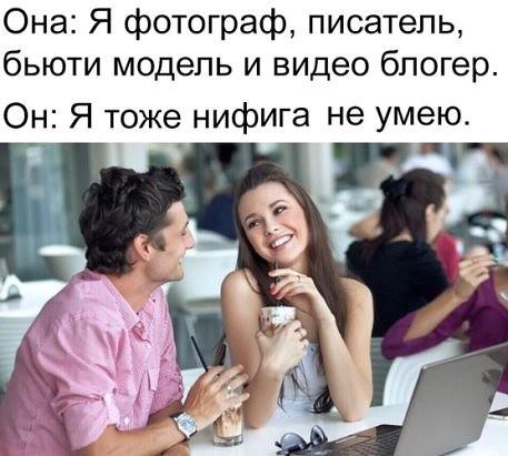 Любимое время женщины - с 22:00 до 00:00. Дети уснули. Муж сидит за компьютером....