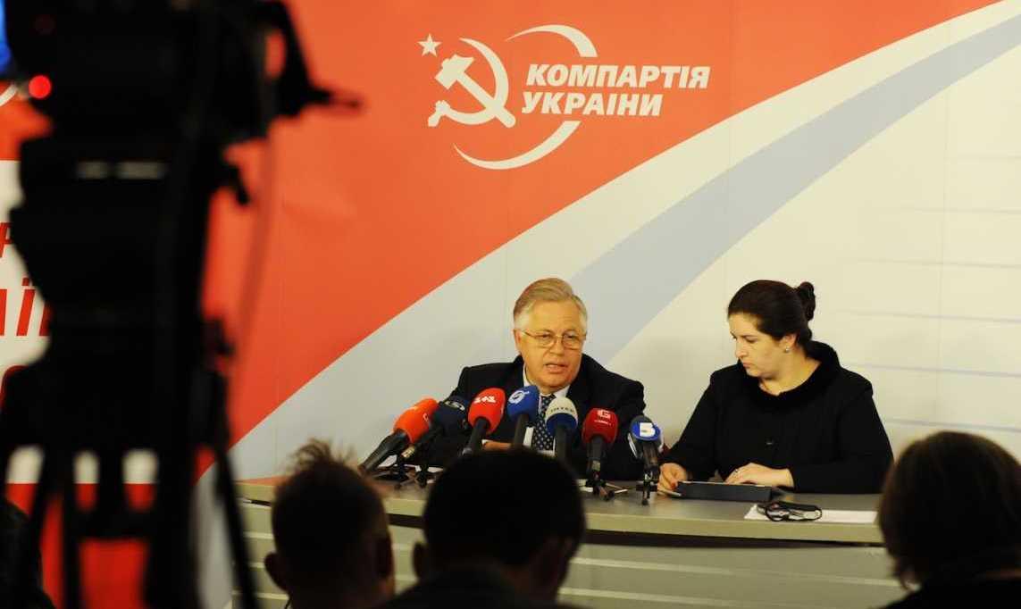 Реинкарнация Компартии Украины как симптом