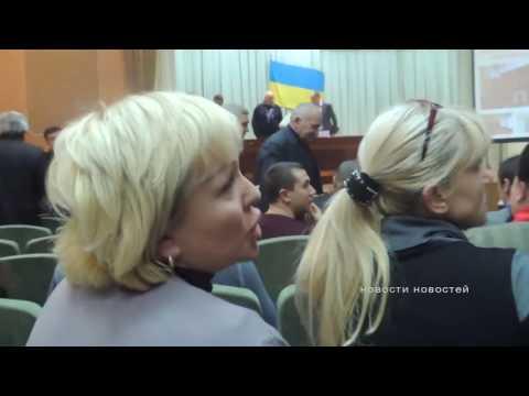 Валите...Женщины взбунтовались против Украины западэнцэв. Сессия Торецкого горсовета