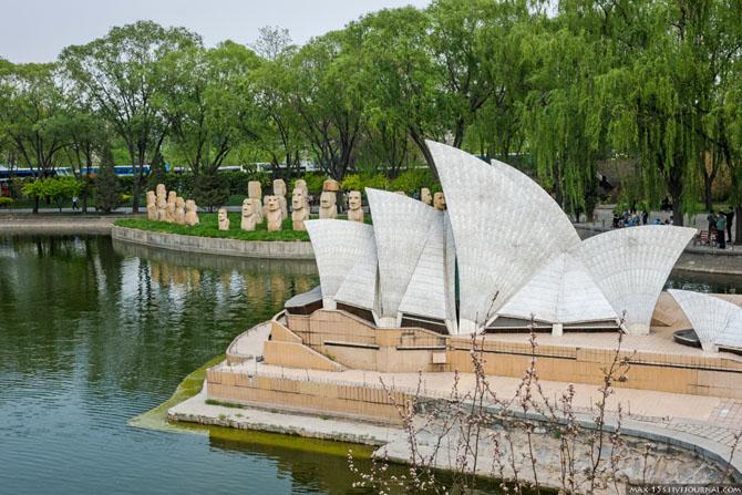 Прогулка по парку Мира в Пекине