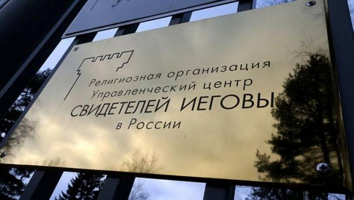 Госдеп США обвинил Россию в притеснении религиозных меньшинств