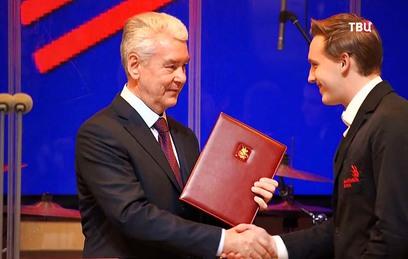Собянин наградил победителей и призеров мирового чемпионата WorldSkills