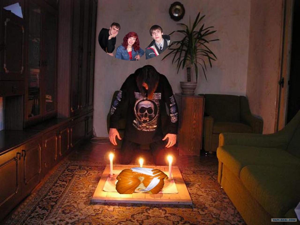 пятницу Виктор как сделать демонические ритуалы рисунок