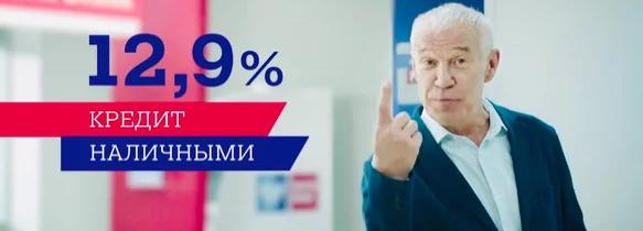 Как Сергей Гармаш превратился в  Лёню Голубкову