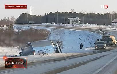 Шесть человек погибли в ДТП с автобусом в Кузбассе