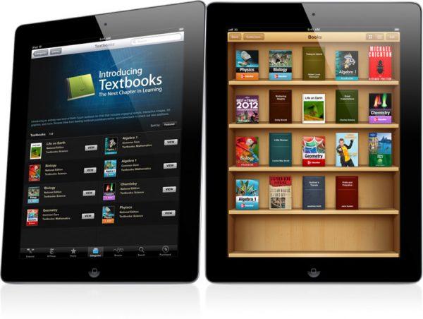 Apple планирует выпустить недорогой 9,7-дюймовый iPad в 2018 году