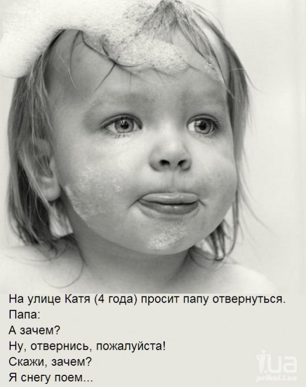 http://i1.i.ua/prikol/pic/4/5/943054_1326848.jpg
