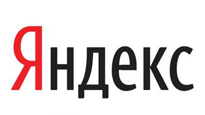 «Яндекс» стал доменом