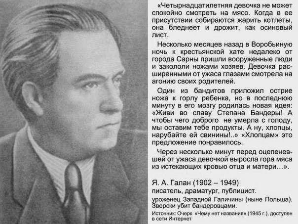 И снова Хрущев, или Кто остановил борьбу с бандеровцами