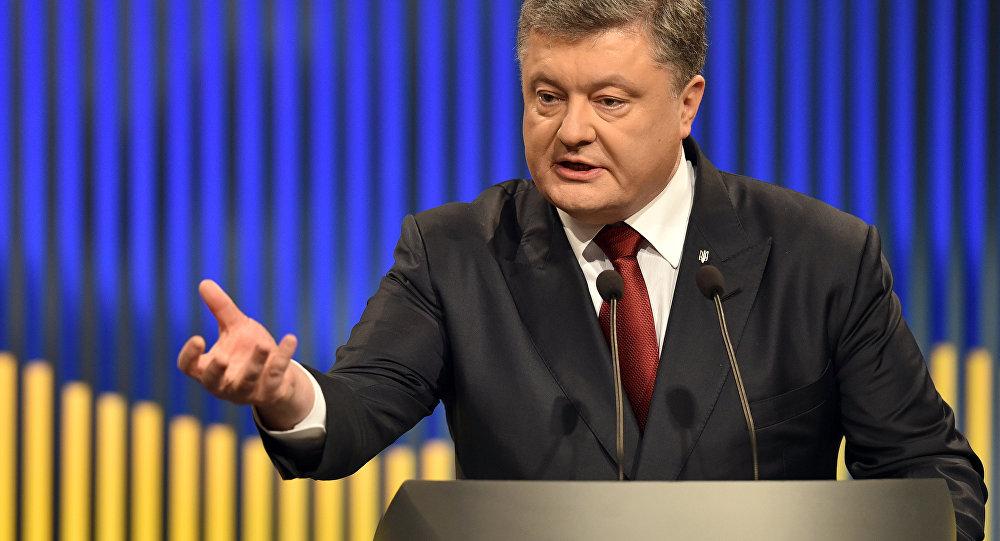Порошенко потребовал санкции за поставки продукции из Донбасса в Россию