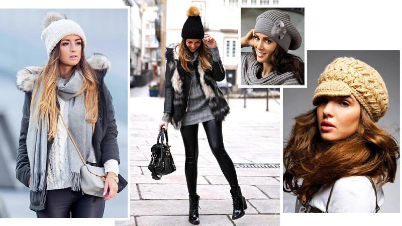 Модные шапки и береты 2017, модные тенденции