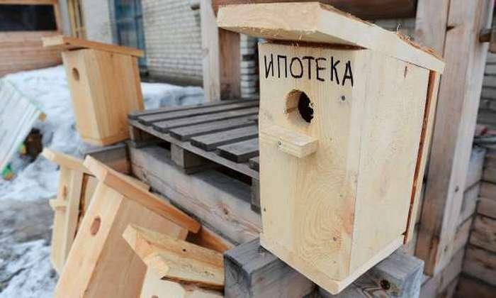 Недоступное жилье: как вырастут ставки по ипотеке