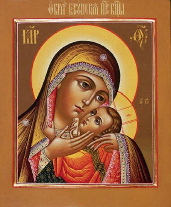 22 октября - Корсунская икона Божией Матери (Ефесская икона Божией Матери).