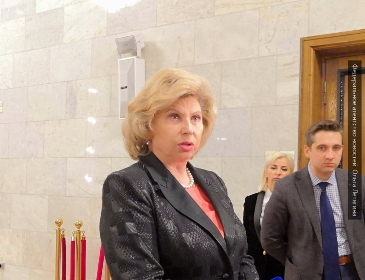 Москалькова проконтролирует дело украинской журналистки Бойко