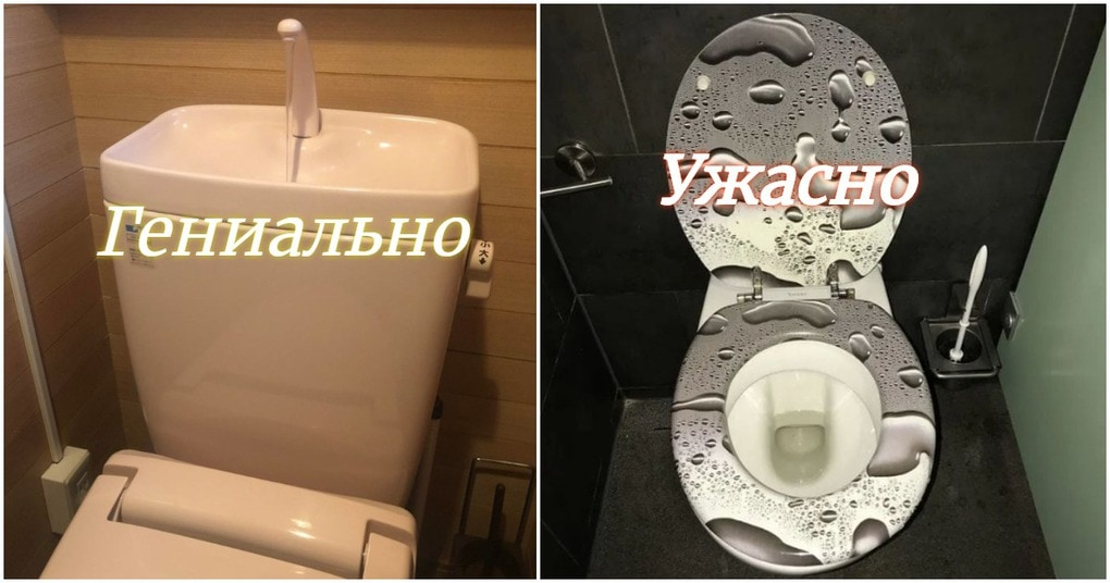 Гениальные и ужасные решения для ванных комнат и туалетов