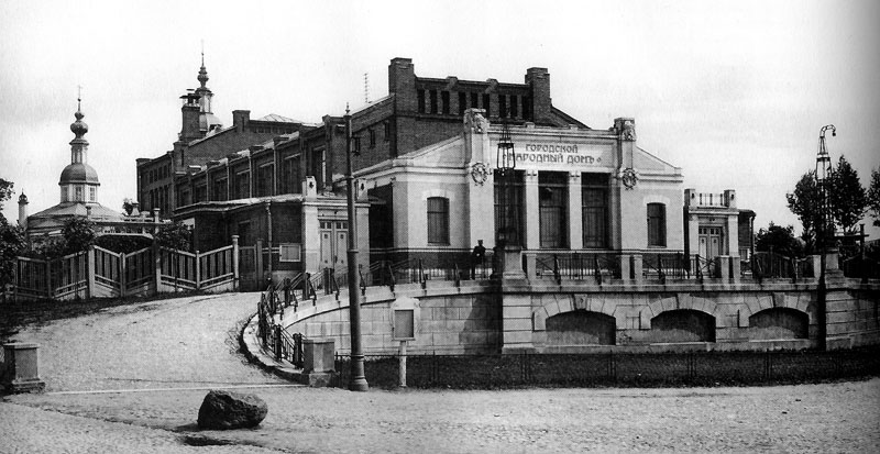 Первые московские кинотеатры.