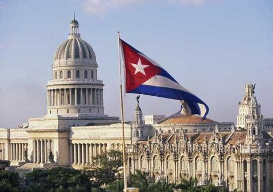 Кубинский федеральный округ?