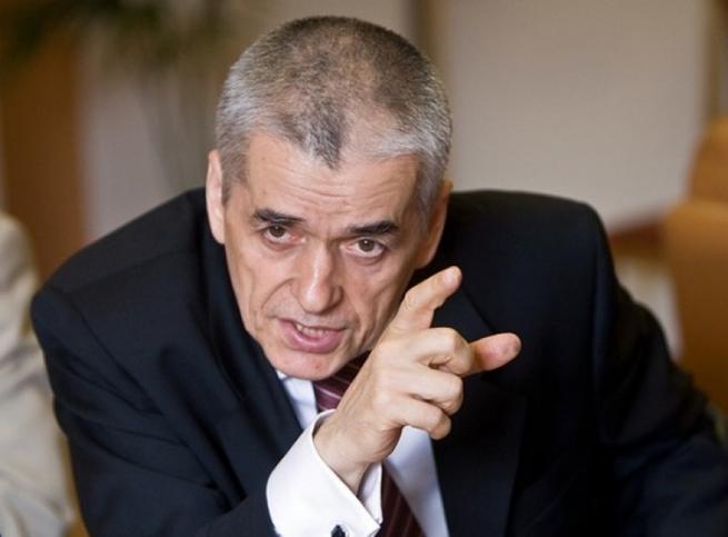 Онищенко: Порошенко пора готовить план побега, а не план Маршалла
