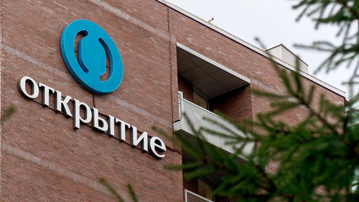 Юрий Пронько: Набиуллина готовит банковский рынок к масштабной приватизации
