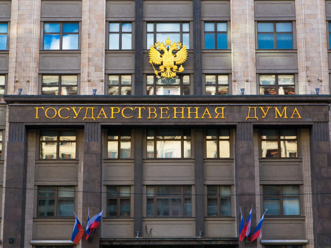 ГД приняла в первом чтении поправки в закон о правовом положении иностранцев в РФ