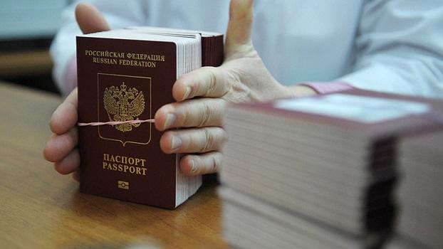 Российское гражданство - оно не для всех