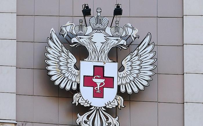 Частные клиники навязывают кредиты ростовским пенсионерам
