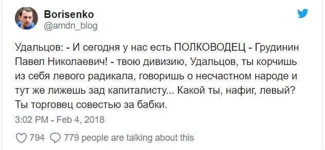Хотите видеть Россию в клубн…
