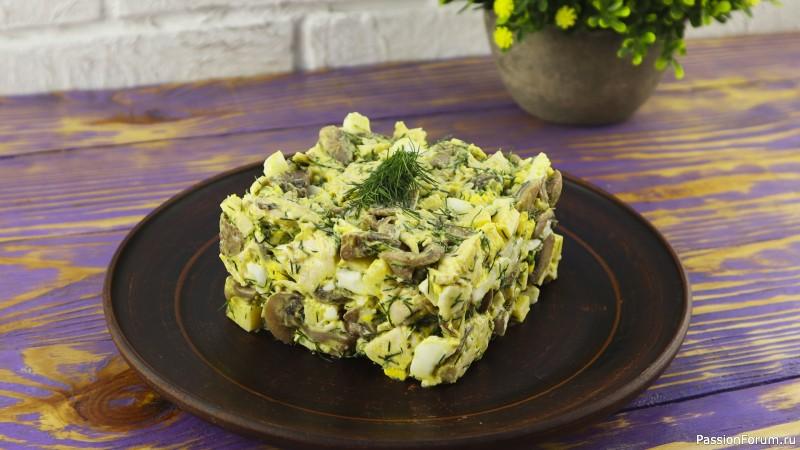 Дубок» вкусный и сытный салат