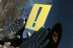 За отсутствие каких автомобильных знаков могут оштрафовать?