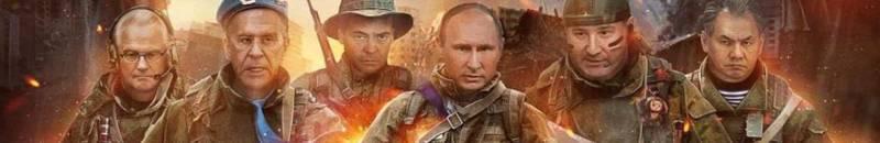 Хватит страшилок. Русские — не агрессоры!