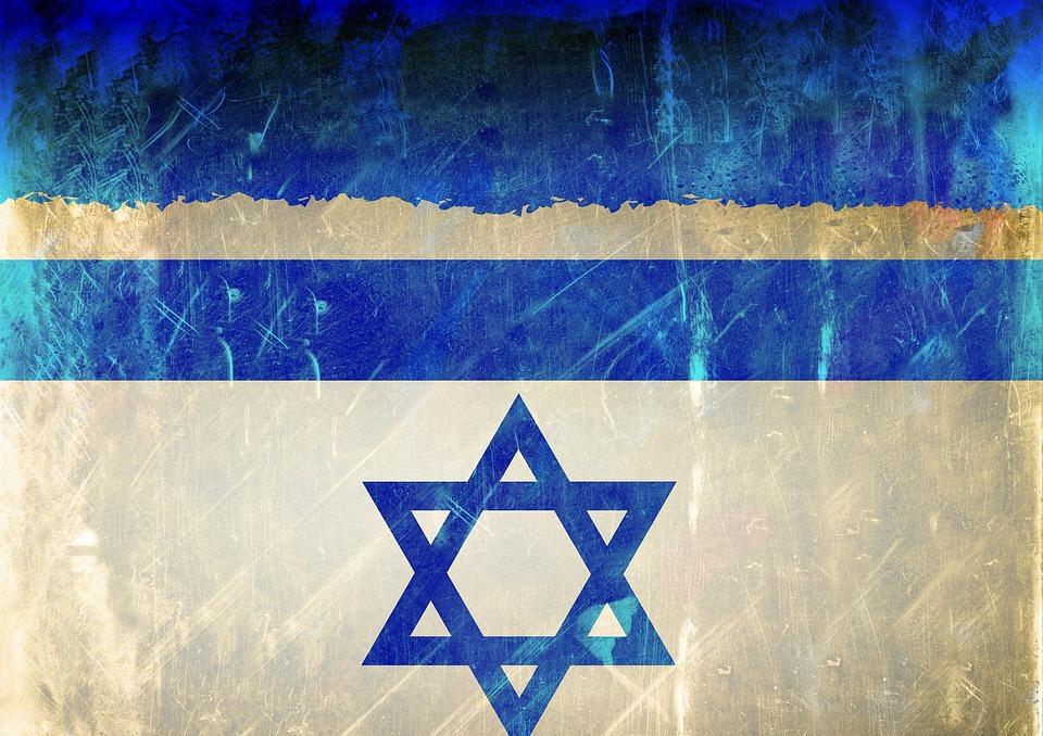 В Анкаре напали на посольство Израиля