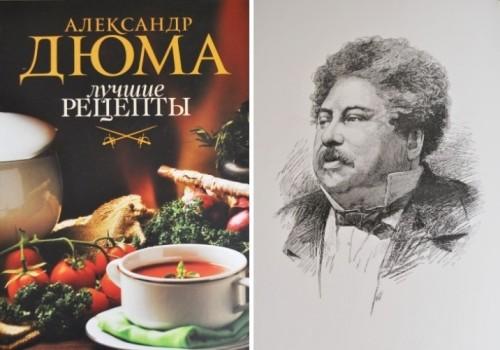 3 вкусных десерта по книгам Александра Дюма