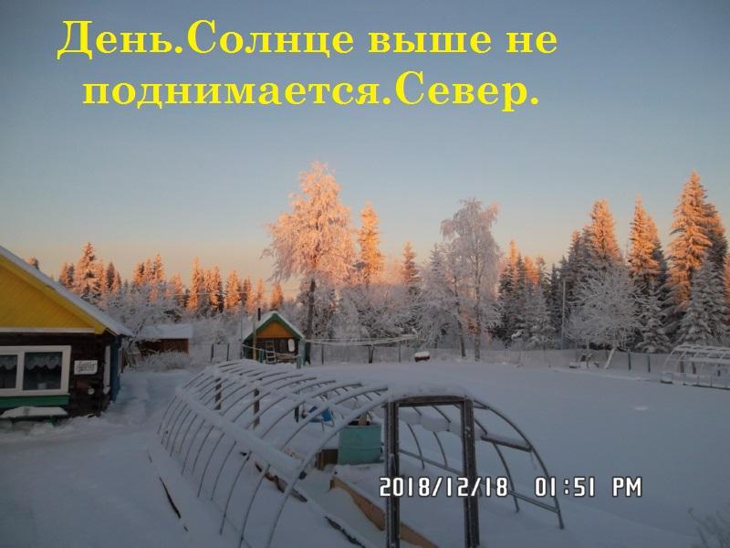 """""""Зима.Крестьянин торжествуя...."""""""