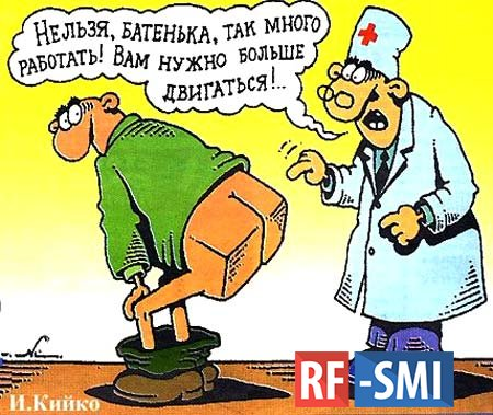 Регулярно всплывают тезисы , что в России маленькая зарплата. Разберемся?