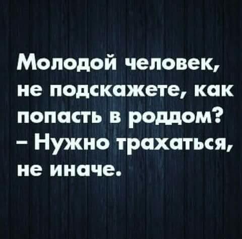 Как всегда меткий юмор из народа)))