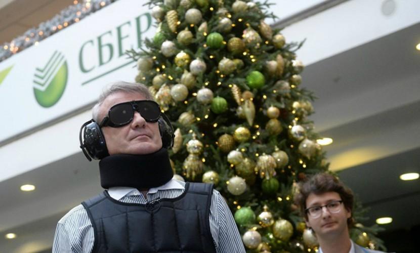 Герман Греф надел костюм инвалида и пытался получить кредит «Сбербанка» на коляску