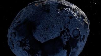 В NASA сообщили дату падения двух метеоритов у границ России.