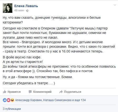 Донбасс и Украина