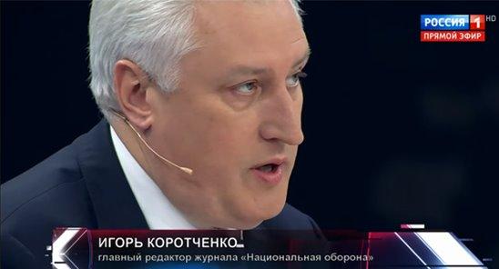 Порошенко застолбил себе место в Ростовском военном трибунале