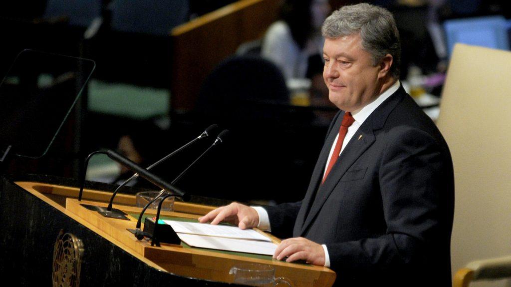 Порошенко заявил о желании Украины добиться безвизового режима с Канадой