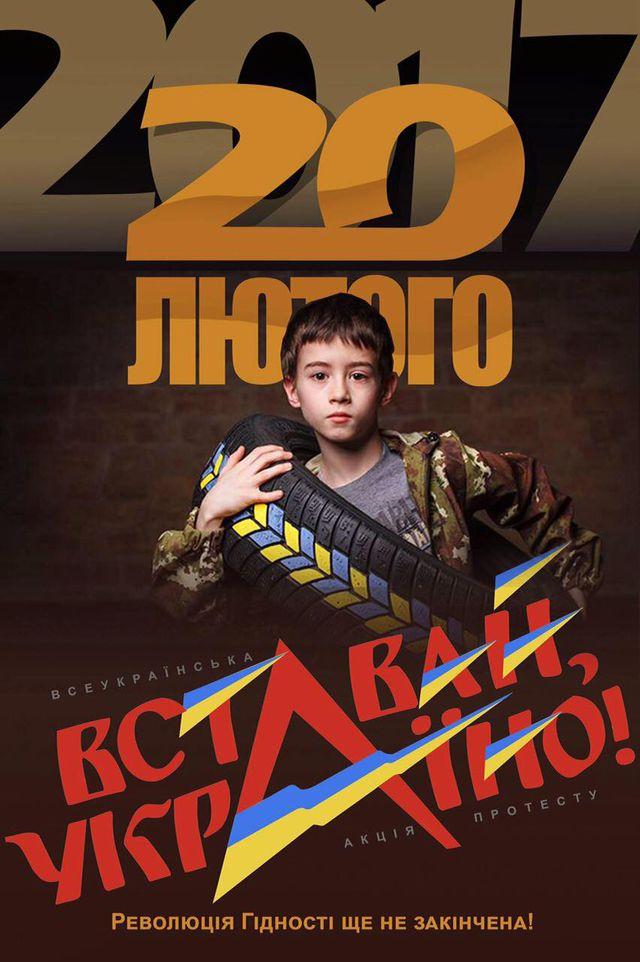 Александр Зубченко: Майдан 3.0: перезагрузка мозга