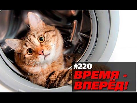 Русские машины покоряют Запад. Время-вперёд! 220