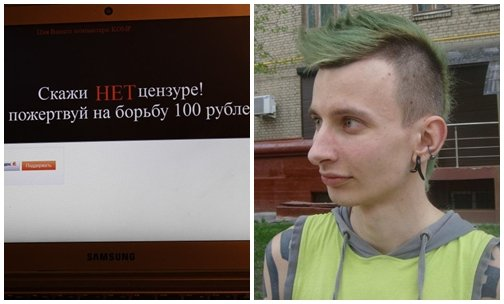 Глава Conflict Intelligence Team Руслан Левиев рванул на Украину… за «бабками»?