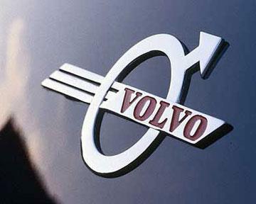 Volvo разорвала сотрудничество с Уралвагонзаводом по созданию боевой машины пехоты.